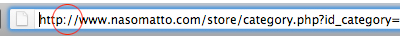 Normal url